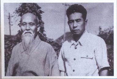 Mochizuki Ueshiba